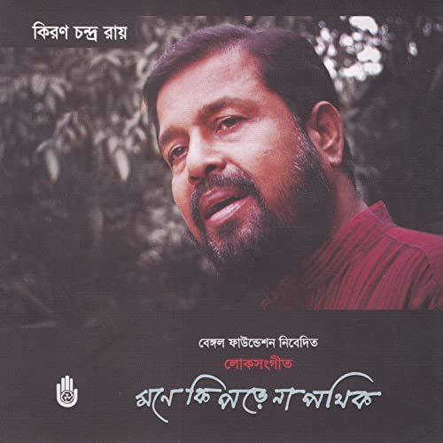 oporadhi song 2 download
