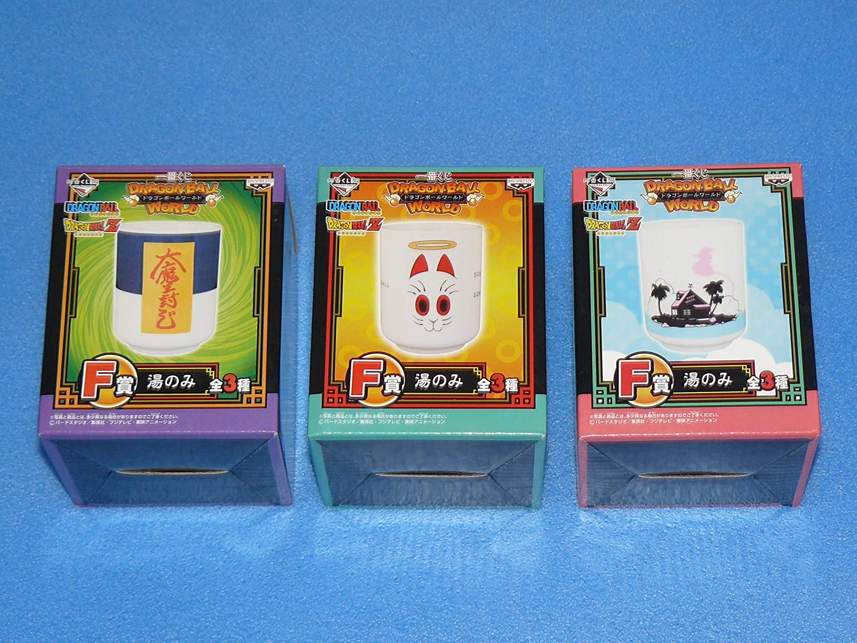 orden en línea Dragon Ball lottery prize F World Cup Cup Cup Beste [set of 3] (japan import)  el mas reciente