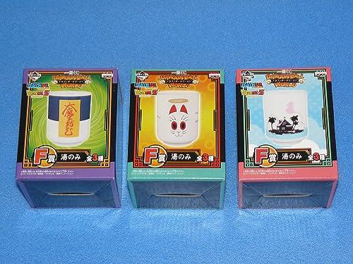 tienda de venta Dragon Ball lottery prize F World Cup Beste Beste Beste [set of 3] (japan import)  venta de ofertas