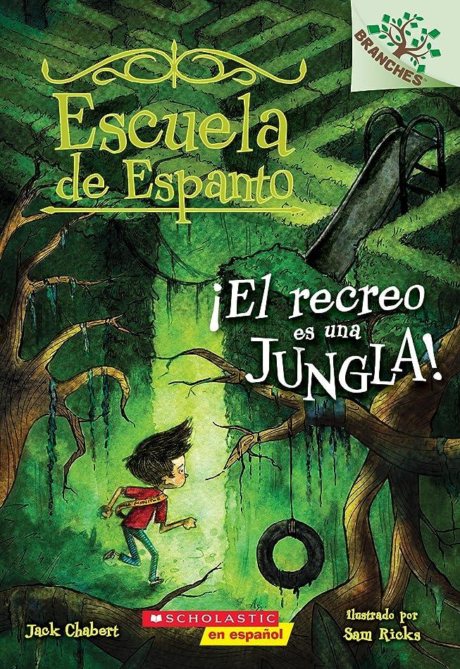 すでに化合物溢れんばかりのEscuela de Espanto #3: ?El recreo es una jungla! (Recess Is A Jungle) (Spanish Edition)