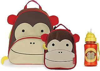 Skip Hop Zoo Backpack, Lunchie, and Bottle Set - Monkey
