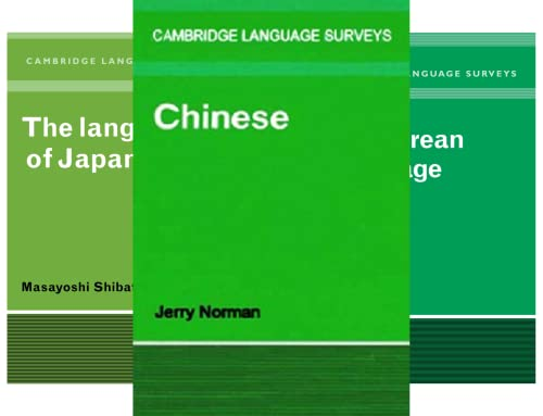 Cambridge Language Surveys (8 Book Series)