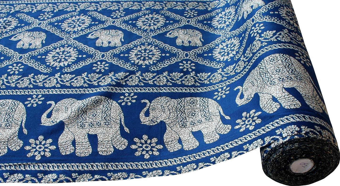 Raan Pah Muang Printed Rayon Fabric Thailand Mixed Elephant 42inch x 3yard Bolt, Elephant Table - Blue