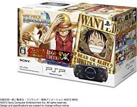 PSP PlayStation Portable One Piece ROMANCE DAWN Limited Edition