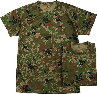 (ジェイジィエスディエフ)J.G.S.D.F クールナイス半袖Tシャツ2枚組 新迷彩(吸汗速乾)【自衛隊衣料】 6525-1