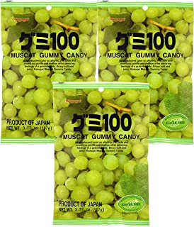 Best muscat japanese candy Reviews