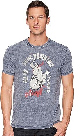 Short Sleeve Sake Bomb Tee