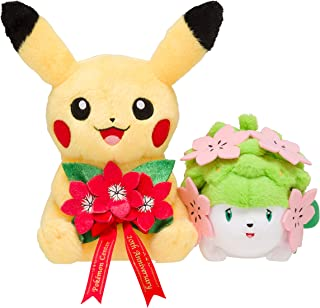 Pokemon Center 20th Anniversary Original (7.8-Inch) Poke Plush Doll Pikachu & Shaymin Pair