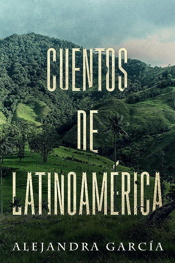 メトリックフルーツ野菜店主Cuentos de Latinoamérica: 簡単なスペイン語でラテンアメリカからの短編小説 (Spanish Edition)