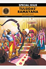 Tulsidas Ramayana: Ram Charit Manas (Amar Chitra Katha) Kindle Edition