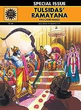 Tulsidas Ramayana: Ram Charit Manas (Amar Chitra Katha)