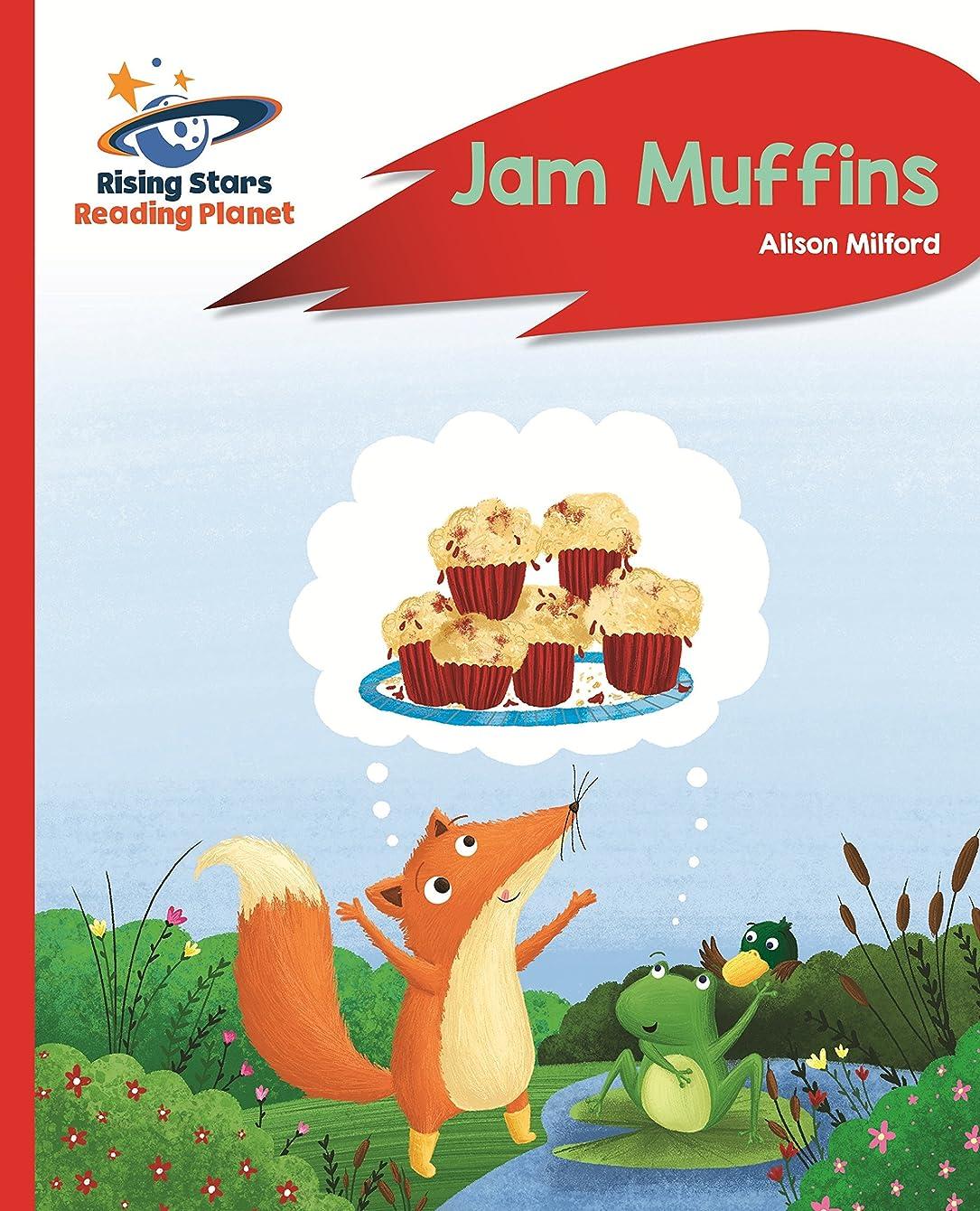 安全性衛星地味なReading Planet - Jam Muffins - Red A: Rocket Phonics (Rising Stars Reading Planet) (English Edition)