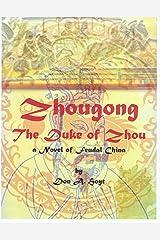 Zhougong: The Duke of Zhou: A Novel of Ancient China Kindle Edition