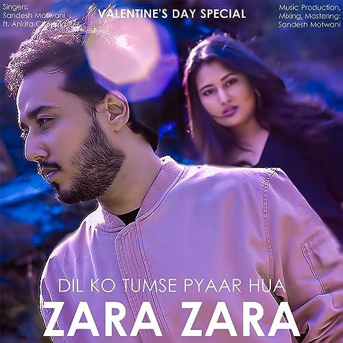 Zara Zara/Dil Ko Tumse Pyaar Hua (Mashup)