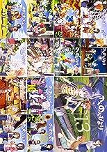 のんのんびより コミック1-13巻セット (MFコミックス アライブシリーズ)