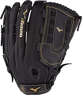 Best mizuno outfield softball glove Reviews