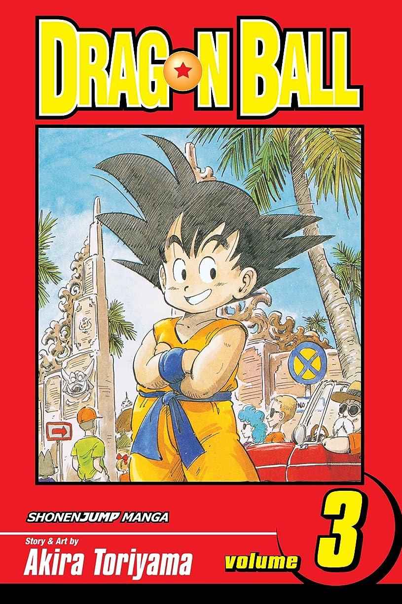 放射能阻害するスペシャリストDragon Ball, Vol. 3: The Training of Kame-Sen'nin (Dragon Ball: Shonen Jump Graphic Novel) (English Edition)