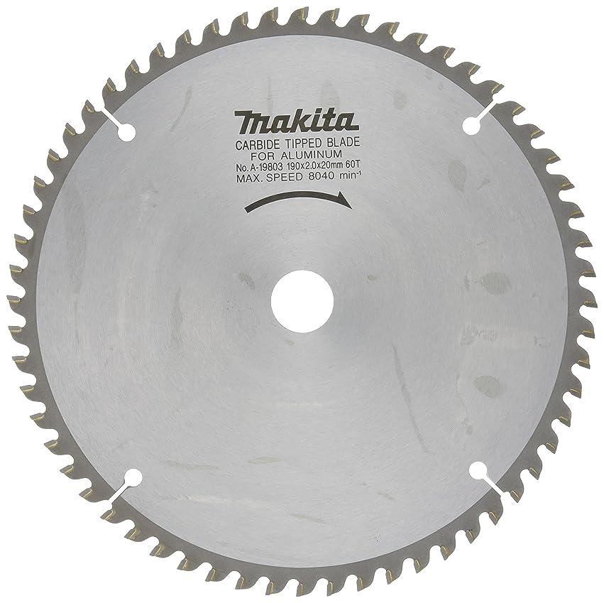 モールパウダー作りますマキタ(Makita) チップソー 外径190mm 刃数60 アルミサッシ用 スライドマルノコ用 A-19803