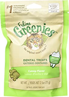 Greenies Feline Catnip 2.5oz (Pack of 6)
