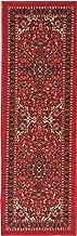 Best oriental kitchen rug Reviews