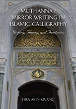 Muthanna / Mirror Writing in Islamic Calligraphy: History, Theory, and Aesthetics (English Edition)