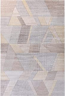 Decomall Alps Modern Contemporary Geometric Textured Neutral Colors Gold Shimmer Accents Area Rug for Bedroom Living Room and Dining Room