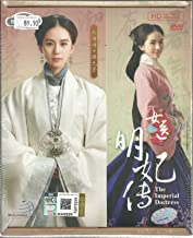THE IMPERIAL DOCTRESS - COMPLETE CHINESE TV SERIES (CHINESE TV SERIES, 1-50 EPISODES, ENGLISH SUBTITLES, PAL VERSION)