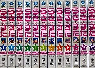 らき☆すた 限定版 全12巻セット [マーケットプレイス DVDセット]