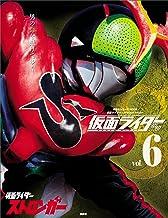 表紙: 仮面ライダー 昭和 vol.6 仮面ライダーストロンガー (平成ライダーシリーズMOOK) | 講談社