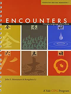 Encounters: Chinese Language and Culture, Character Writing Workbook 1