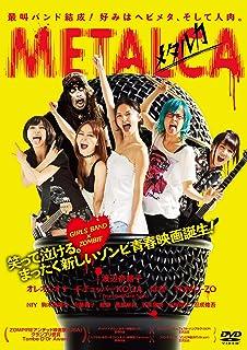 METALCA メタルカ [DVD]
