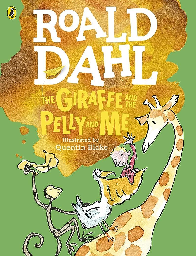 州キッチン使役The Giraffe and the Pelly and Me (Colour Edition) (Dahl Colour Editions) (English Edition)