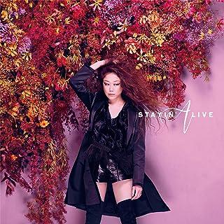 STAYIN' ALIVE (初回生産限定盤) (DVD付) (特典なし)