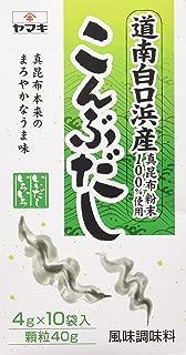 Kombu Dashi Powder (Kelp Soup Stock Powder) (1)