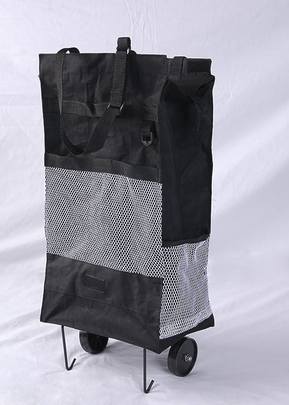 J&J Home Fashion Wheeled Shopping or Laundry Cart-Black