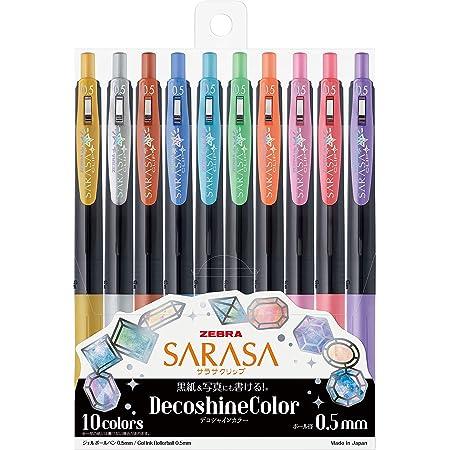 ゼブラ ジェルボールペン サラサクリップ 0.5mm デコシャインカラー 10色セット JJ15-10C-SH