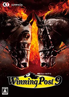 Winning Post 9|オンラインコード版