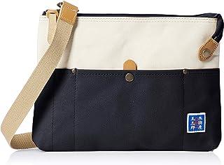 [キワダ] サコッシュ S 木綿屋五三郎 帆布コンビ 鞄の聖地兵庫県豊岡市製
