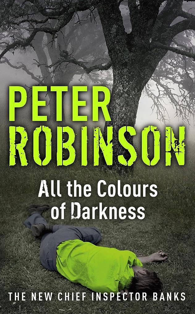 インポートバッテリージョブAll the Colours of Darkness: DCI Banks 18