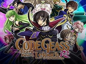 Code Geass: Lelouch of the Rebellion, Season 2