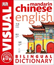 mandarin chinese to english