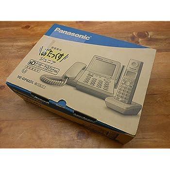 パナソニック RU・RU・RU デジタルコードレス電話機 子機1台付き FAX受信機能 シルバー VE-GP62DL-S