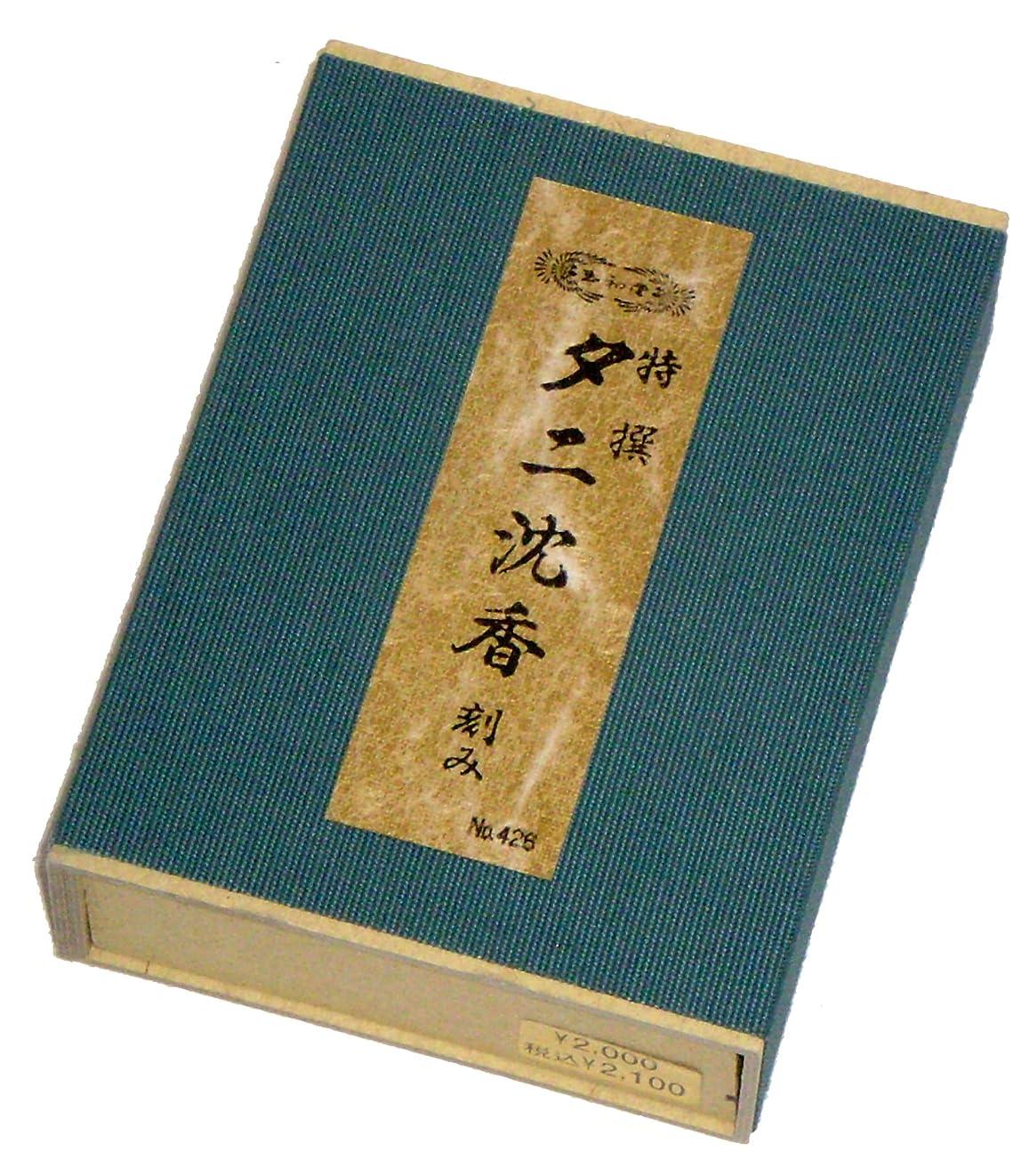 安定感度配偶者玉初堂のお香 特撰タニ沈香 刻み #426