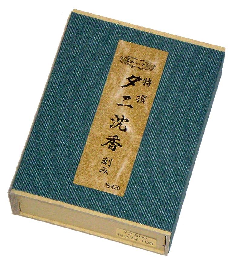 破壊する家事をする虫を数える玉初堂のお香 特撰タニ沈香 刻み #426