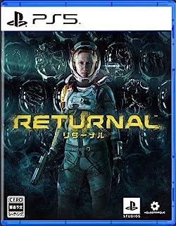 【PS5】Returnal 【早期購入特典】セレーネのスーツスキン2種 /アストラモデル14 タクティカルスーツ/アストラモデル9 プロトタイプスーツ(封入)