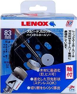 レノックス スピードスロット軸付バイメタルホールソー105mm 5121047