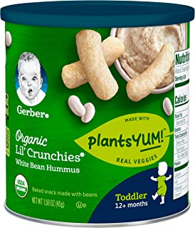 Gerber Organic Lil' Crunchies Baked Corn Snack White Bean Hummus (Pack of 6)