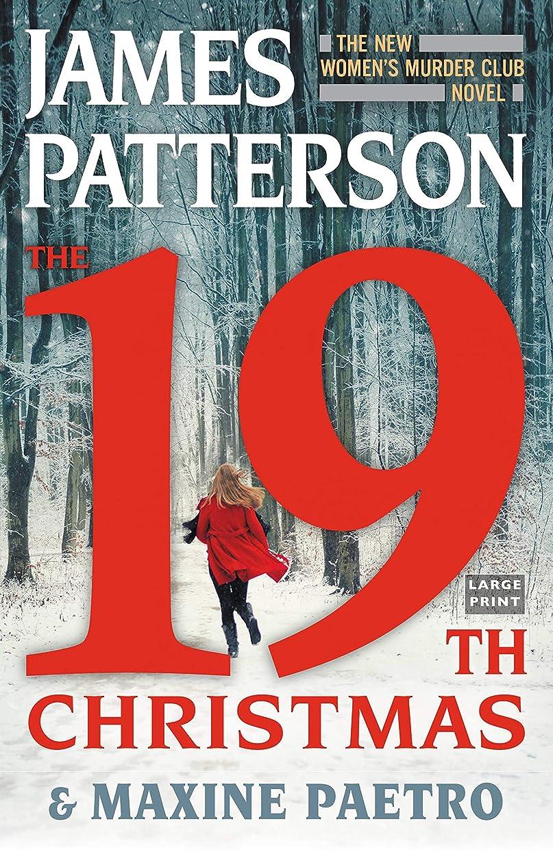 栄養謙虚な時制The 19th Christmas (Women's Murder Club) (English Edition)