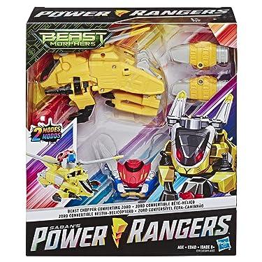 Power Rangers PRG BMR Beast Chopper CONVERTING Zord