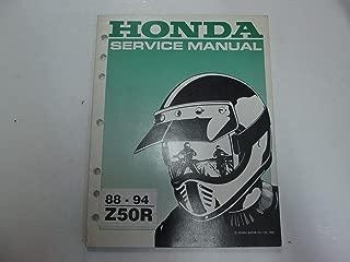 1988 89 90 91 92 93 1994 Honda Z50R Service Repair Manual STAINS FACTORY OEM 88